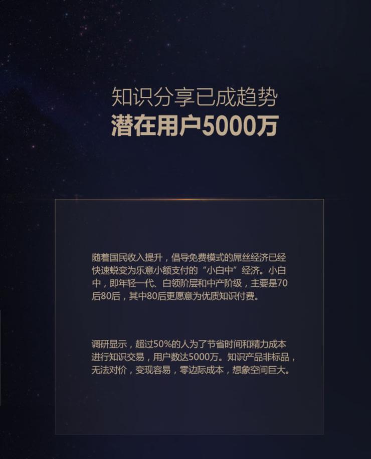 众筹项目A002:双子星-千宙